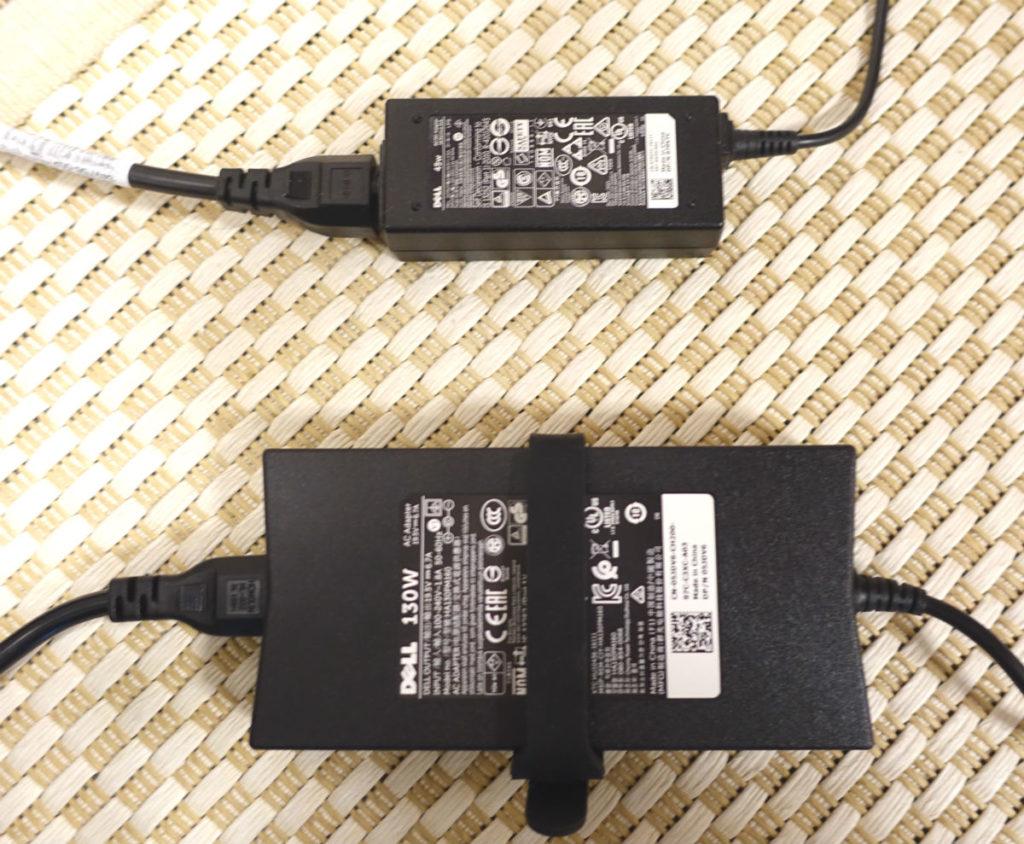 DELL Inspiron 15 7000 7590  130W電源アダプター 45Wとの比較