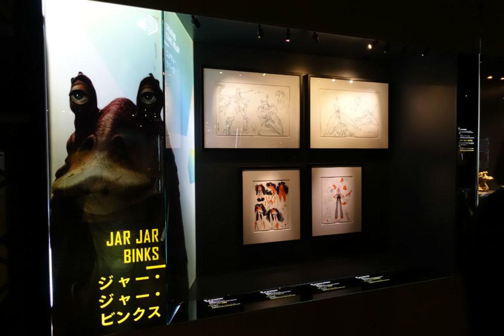 Star Wars Identities Japan キャラクター解説 ジャージャー