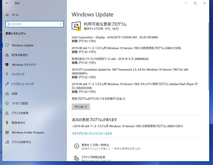 Inspiron 15 7000 Windows Update画面