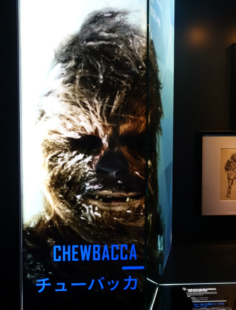 Star Wars Identities Japan チューバッカの展示