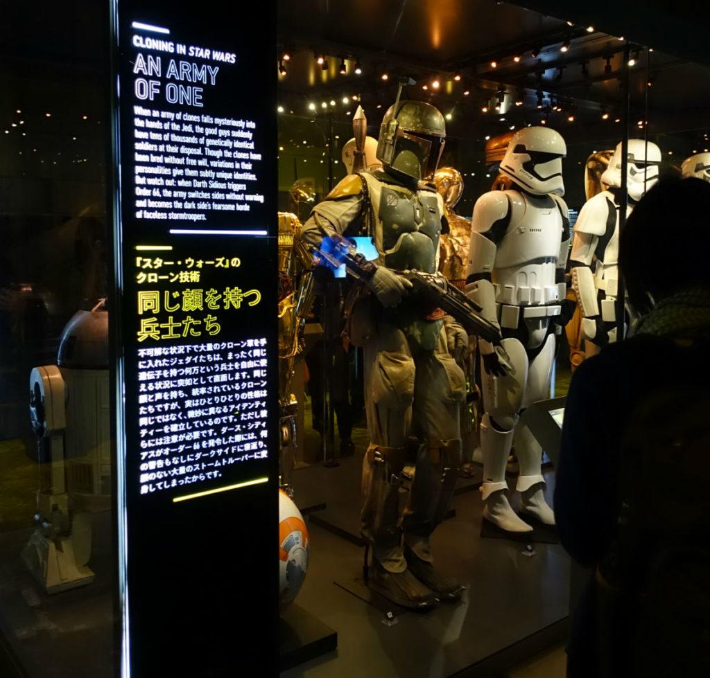 Star Wars Identities Japan ドロイド トルーパー等の展示02