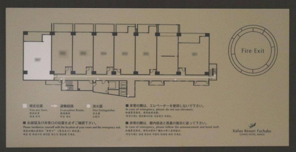 カフーリゾートフチャク コンド・ホテル アネックス棟 平面図 非常階段非常口等