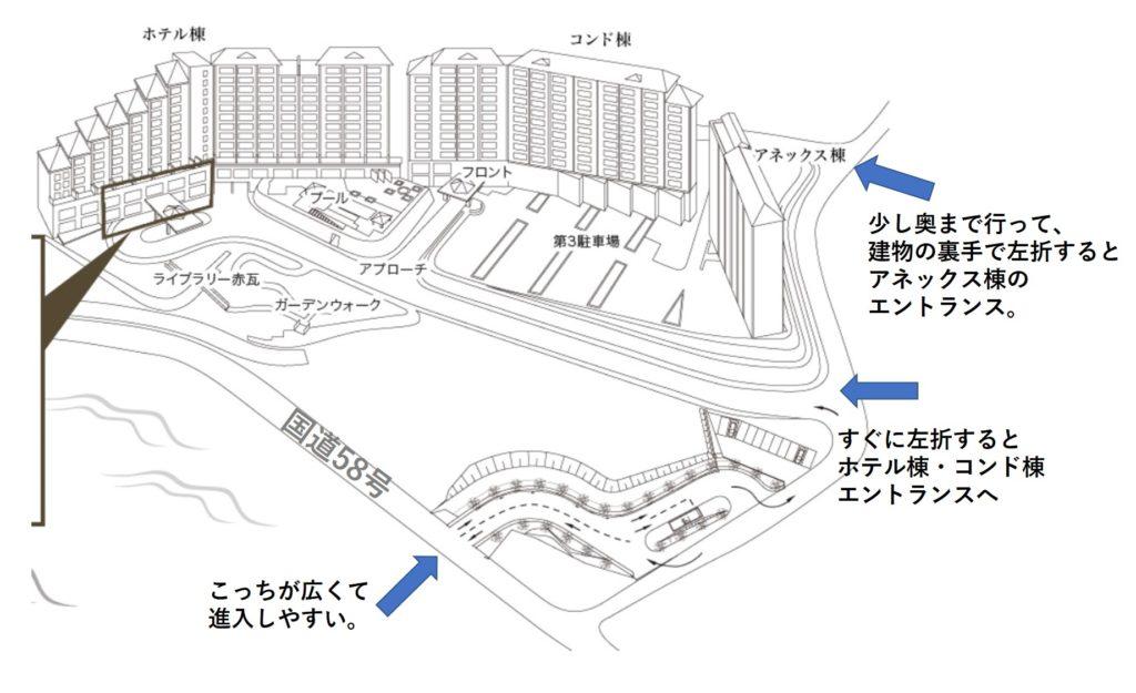 カフー リゾート フチャク コンド・ホテル 敷地マップ アネックス棟エントランスへの進入方法