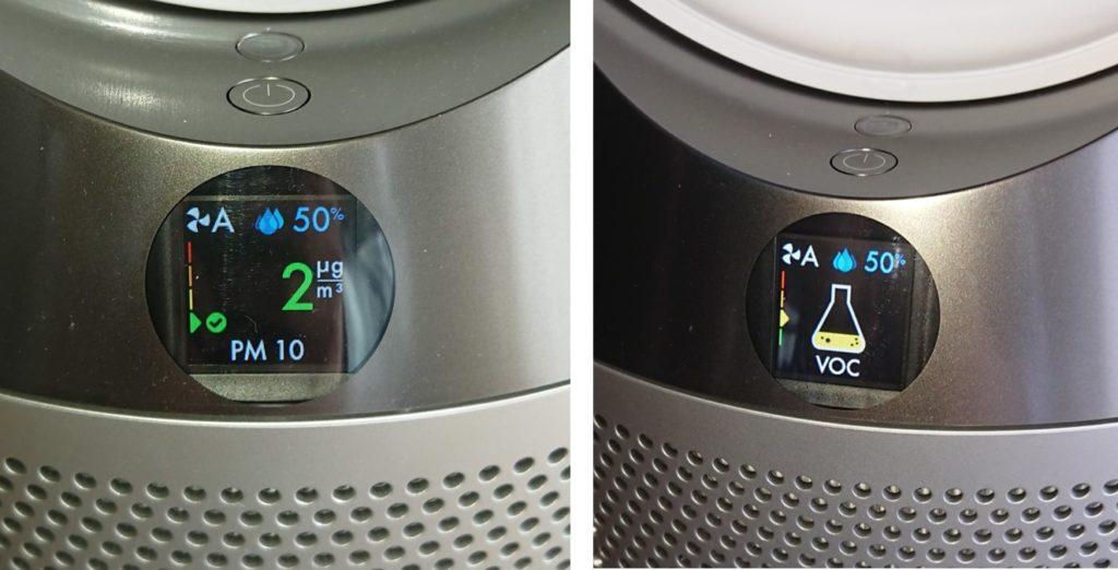 HP01 pure humidity+cool ディスプレイ表示例 PM10やアルコールへの反応