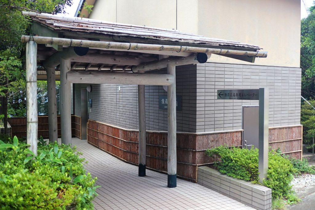 強羅花扇 早雲山駅エレベーター入り口