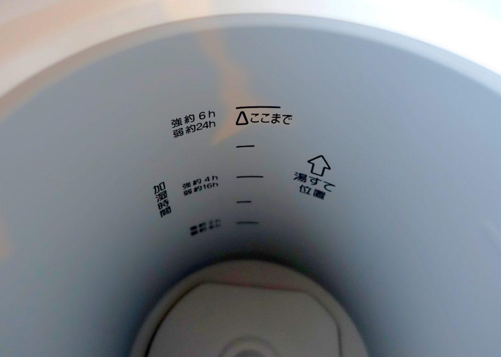 象印スチーム式加湿器 EE-RQ50 内側目盛り
