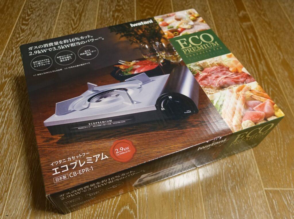 イワタニ カセットフー エコプレミアム 外箱